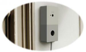 chui smart doorbell